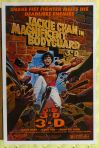 Magnificent Bodyguards US poster