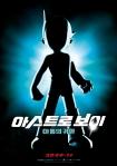 Astro-Boy-Poster-Corea