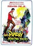 Ang+Panday+3