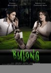Bulong-movie