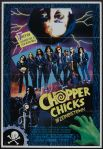 chopperchicks_in_zombietown