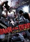 Dead-Heist-Japanese-poster