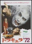 dracula_ad_1972_poster