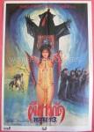 girl vampire thai poster