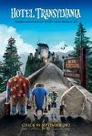 HOTEL-TRANSYLVANIA-Teaser-Poster