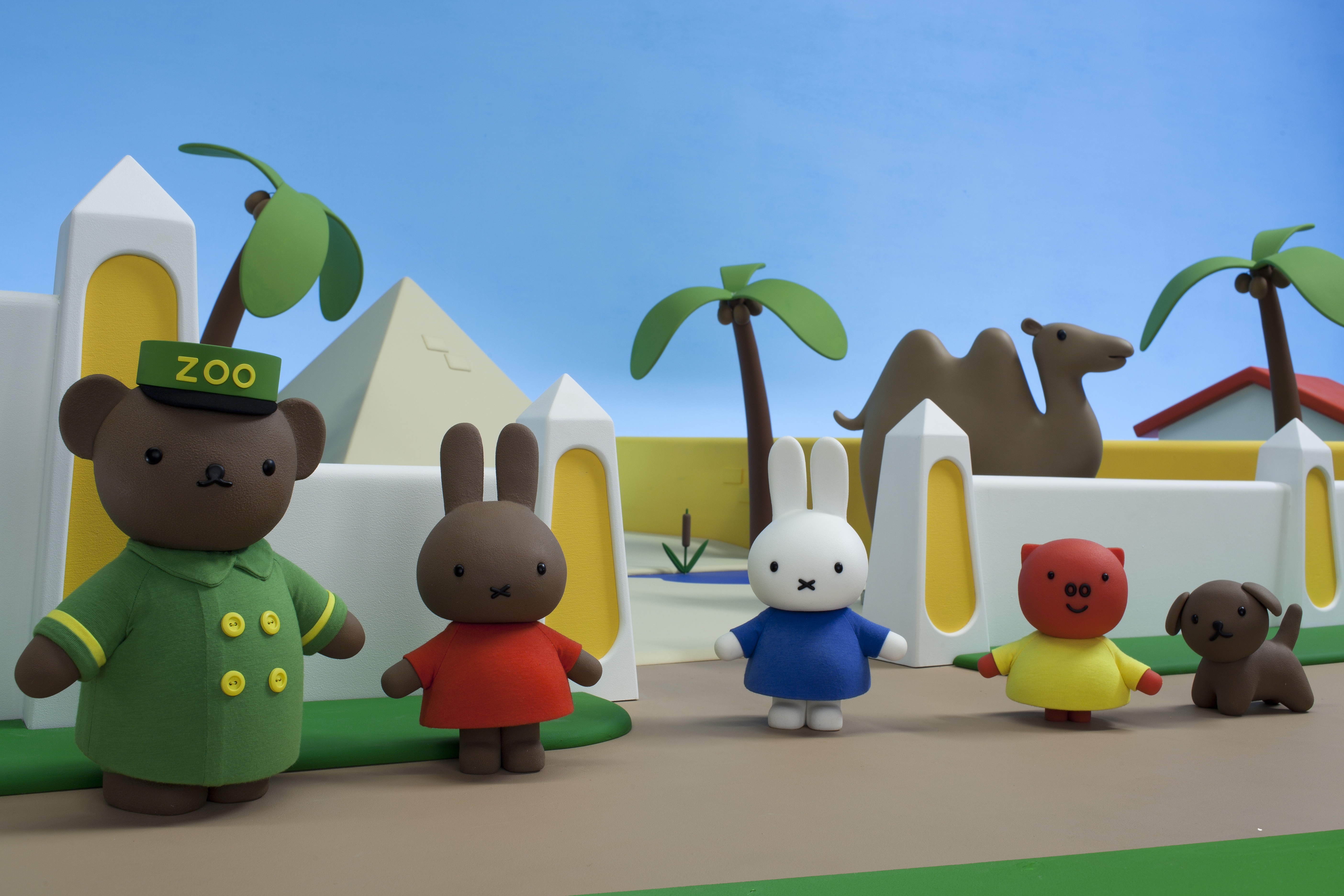 The Miffy Movie Spectacular Attractions